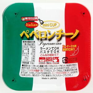 【卸価格】ミニカップ ペペロンチーノ 90個 即席カップ麺 【東京拉麺】卸特売 駄菓子 ラーメンパスタ