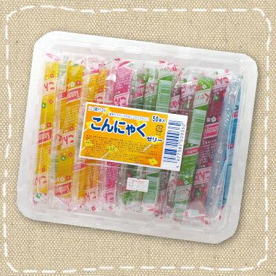 【特価】こんにゃくゼリー 50本入り1パック 坂製菓【駄菓子】