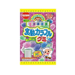 実験カラフルグミ 20g×8袋 【明治チューインガム】 手づくりおかし 知育菓子