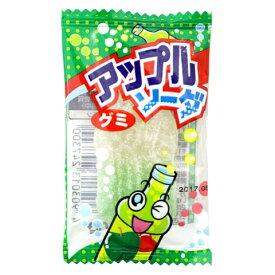 【卸価格】アップルソーダ グミ やおきん 60個入り【駄菓子】