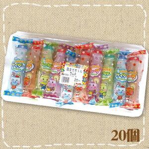 【特価】ボトルラムネ アソート 20個入り マルタ食品【駄菓子】