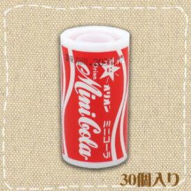【特価】オリオン ミニコーラ 30個入り【駄菓子】
