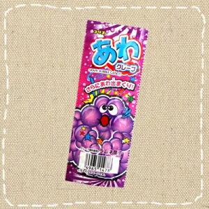 【駄菓子】コリス あわグレープラムネ 20個入り1BOX【卸価格】