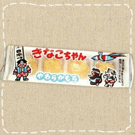 【駄菓子・期間限定品】やわらかもち きなこちゃん 25袋 ヤマヨ製菓【卸価格】