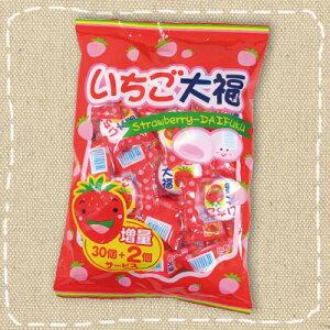 【特価】いちご大福 やおきん 30個入り1袋【駄菓子】