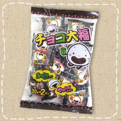 【特価】チョコ大福 やおきん 30個入り1袋【駄菓子】