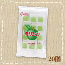 【特価】青りんご餅 20個 共親製菓【駄菓子】
