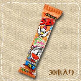 【特価】やおきん うまい棒 チキンカレー 30本【駄菓子】