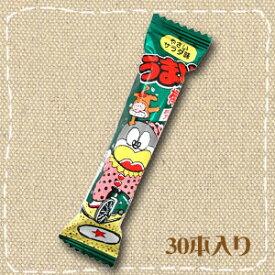 【特価】やおきん うまい棒 やさいサラダ 30本【駄菓子】