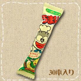 【特価】やおきん うまい棒 コーンポタージュ 30本【駄菓子】