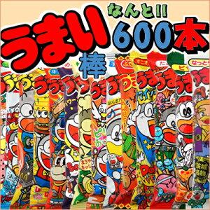 【卸価格】うまい棒 30本入×20BOX(600本)カートン大箱・超大人買い やおきんうまい棒詰合せ600本【駄菓子】期間限定特売