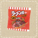 【特価】ラーメン屋さん太郎 菓道 30入り【駄菓子】