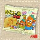 【特価】もろこし輪太郎 30袋 菓道【駄菓子】