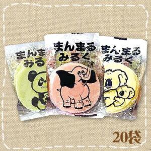【特価】ミルクせんべい 20袋 【駄菓子】