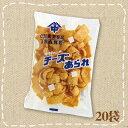 【特価】中村のスナック チーズあられ 20袋【駄菓子】
