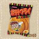 【大量特価】ポテトフライ カルビ焼の味 20袋入り12BOX 東豊製菓 240袋【駄菓子・卸売】