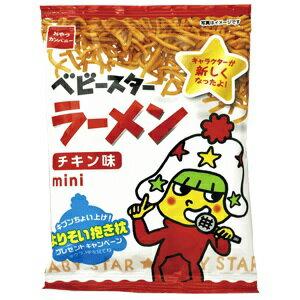 【特価】ベビースターラーメン ミニ チキン おやつカンパニー 30袋入り1BOX【駄菓子】