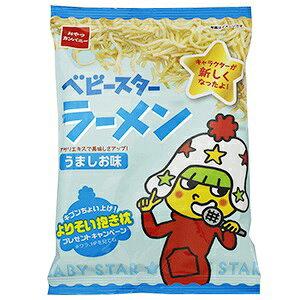 【特価】ベビースターラーメン ミニ うましお おやつカンパニー 30袋入り1BOX【駄菓子】