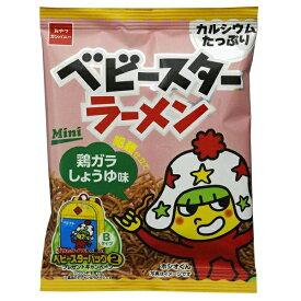 【特価】ベビースター ラーメン 21g 鶏ガラしょうゆ味【おやつカンパニー】20袋入り