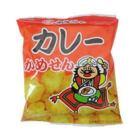 【大和製菓】やまとのカレーかめせん 8g×30袋入り×5袋(150袋) 駄菓子