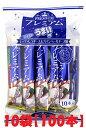 【駄菓子】プレミアムうまい棒 モッツァレラチーズ味&カマンベールチーズ味 大量100本【卸価格】TVで放映!人気急上昇