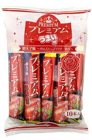 【駄菓子】プレミアムうまい棒 明太子味 10本入 【卸価格】TVで放映!人気急上昇