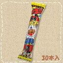 【駄菓子】やおきん うまい棒 焼き鳥味 30本【卸価格】
