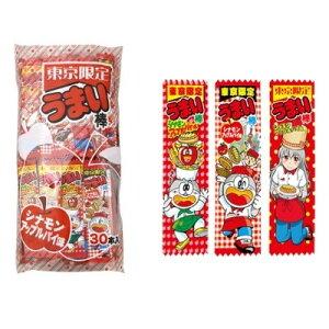 【駄菓子】うまい棒 シナモンアップルパイ味 30本入 東京限定 やおきん