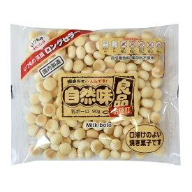 【自然味良品】乳ボーロ 80g×16袋 大阪前田製菓 たまごボーロ 幼稚園・保育園のおやつに