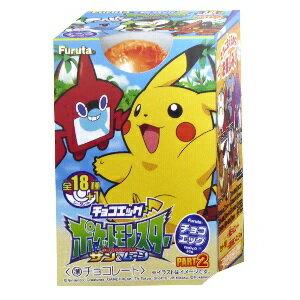 チョコエッグ ポケットモンスター サン&ムーン PART2(10個入り1BOX)フルタ製菓