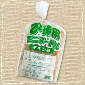 【卸価格】1キロ お徳用ラーメン 大量1kg入り 即席麺 個装【東京拉麺】訳あり 約35個食入り