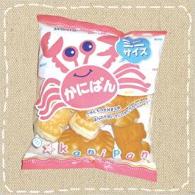 【卸価格】三立製菓 ミニかにぱん 72袋まとめて卸販売!【業務用】【乳酸菌入り】ミニサイズ