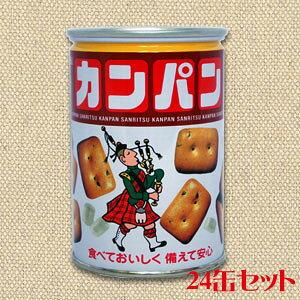【送料無料】サンリツ 缶入カンパン100g  氷砂糖入 24缶入【非常食】【送料無料エリア:本州・九州・四国】【ケース販売】