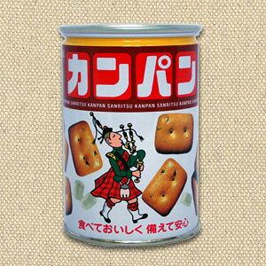 【非常食】メーカー品質保持期間5年!氷砂糖入り備蓄用缶入り カンパン100g(発送まで6日前後)【保存食】【カンパン】
