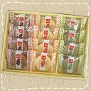 【25%OFF】ギフト KB-10 バームクーヘン バームクーヘン3種詰め合せ 5セット 金城製菓【卸特価】