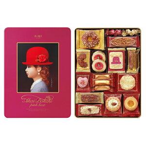 【お歳暮 お中元 ギフト】赤い帽子 ピンクボックス クッキー詰合せギフト 缶入り チボリーナ【卸価格】