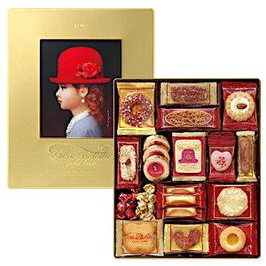 【お歳暮 お中元 ギフト】赤い帽子 ゴールド 746g ゴールドボックス包装済 ちぼり 代引き不可