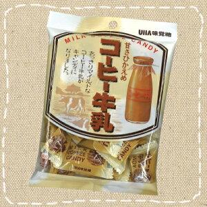 【卸価格】UHA味覚糖 コーヒー牛乳キャンデー104g【特価】