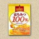 【特価】はちみつ100%のキャンデー 51g×30袋【扇雀飴本舗】
