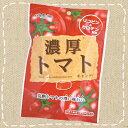 【卸価格】濃厚トマトキャンデー 85g×6袋【扇雀飴本舗】リコピン・カロテン配合 トマト果汁ピューレ入り