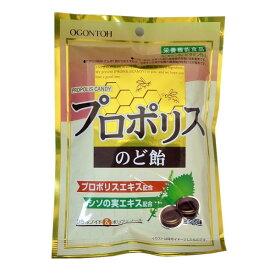 プロポリスのど飴 80g×40袋 ブラジル産プロポリス使用 黄金糖
