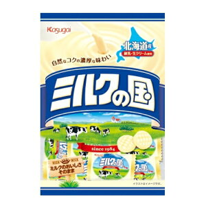 【特価】ミルクの国 125g×6袋 春日井製菓