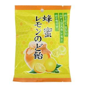 蜂蜜レモンのど飴 74g×10袋 【川口製菓】 のどにやさしいハチミツ入りレモンのど飴