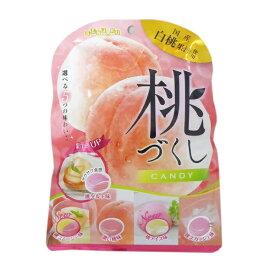 桃づくし キャンデー 85g×30袋 【扇雀飴本舗】 5種類のももアソート