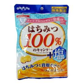 【特価】はちみつ100%のキャンデー+塩 50g×6袋 糖分と塩分補給 熱中症対策にも【扇雀飴本舗】