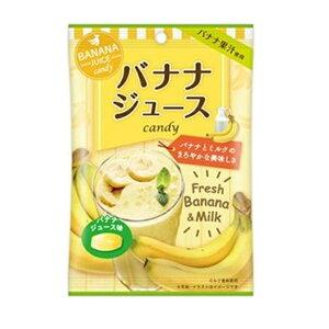バナナジュースcandy 70g×48袋 【扇雀飴本舗】バナナ果汁使用