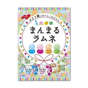 【特価】まんまるラムネ 80g×6袋 袋タイプ【ノーベル製菓】