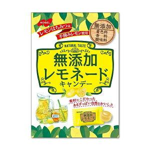 【ノーベル製菓】無添加レモネード キャンデー 90g×6袋 《着色料・香料・酸味料 無添加》