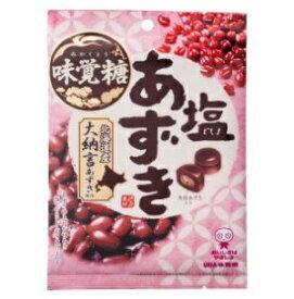【卸価格】塩あずきキャンデー 109g UHA味覚糖 【特価】