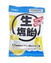 生塩飴 65g×10袋 リボン 栄養養機能食品 ビタミンB1・ビタミンC 熱中症対策に 塩分補給に 特価